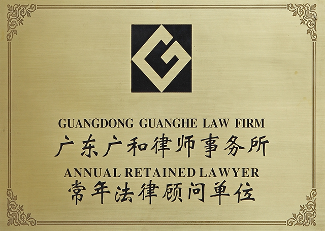 Licensed Law Firm for Legal Question Consulting